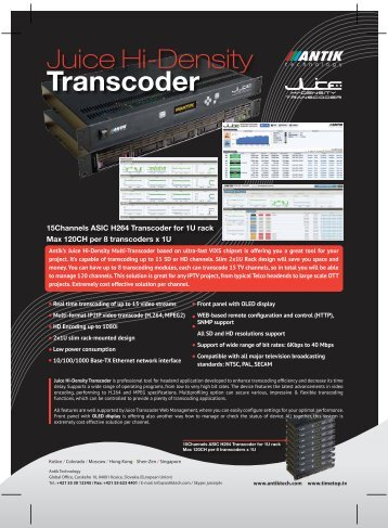 PDF - Juice Hi-Density Transcoder - Antik Technology