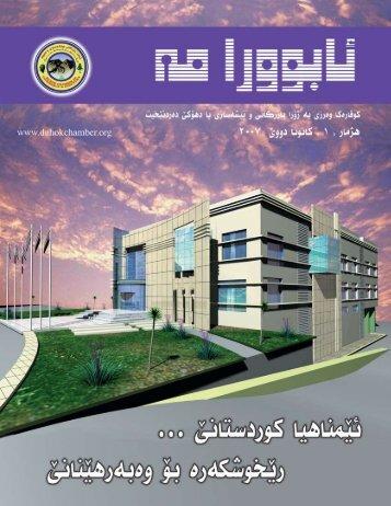 1 (2007-01) (PDF 4,80 MB)