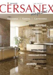 CERSANEX Magazine.pdf - MosBuild