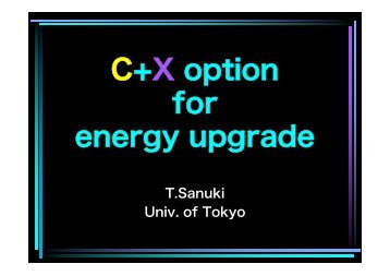 C+X option for energy upgrade