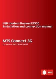 MTS Connect 3G
