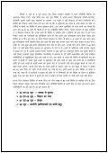 Children's activities camp held at Dhamtari - Azim Premji Foundation - Page 3