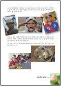 Children's activities camp held at Dhamtari - Azim Premji Foundation - Page 5