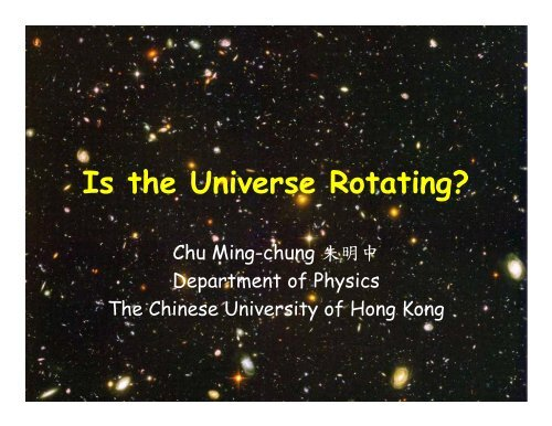 Is the Universe Rotating? - Department of Physics - The Chinese ...