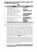 fuokZpu vk;ksx] jktLFkku] t;iqj ] jktLFkku] t;iqj ] jktLFkku] t;iqj - Page 2