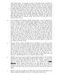 fuokZpu vk;ksx] jktLFkku] t;iqj ] jktLFkku] t;iqj ] jktLFkku] t;iqj - Page 3