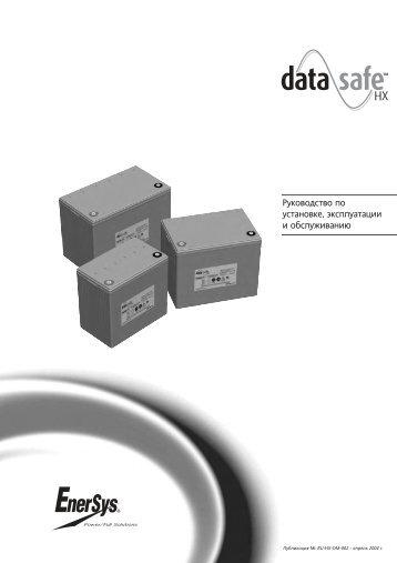 RU-HX-IOM-002 new - Enersys - EMEA