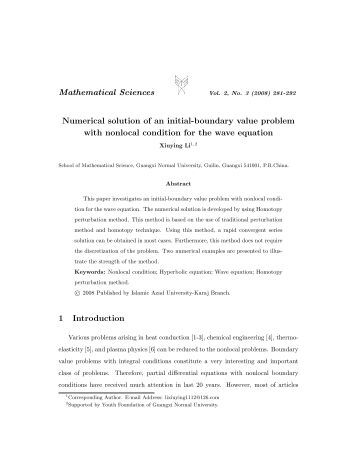 Solving boundary value problems