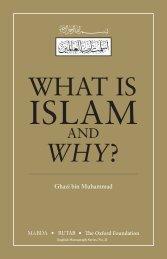Download - Al Tafsir.com