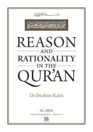 Dr Ibrahim Kalin - The Royal Islamic Strategic Studies Centre