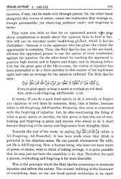 Maariful Quran - Mufti Shafi Usmani RA - Vol - 2 - Page