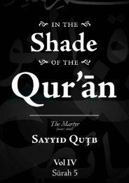 Volume 4 Surah 5 - Enjoy Islam