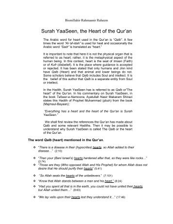 Surah YaaSeen, the Heart of the Qur'an - Islam Query