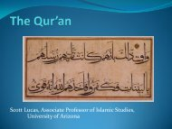 The Qur'an - University of Arizona