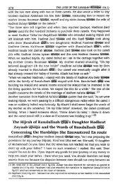 V1 - P 370 - 471 - World Of Islam Portal