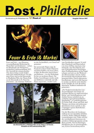 Feuer & Erde (& Marke)