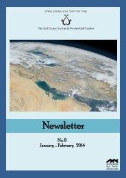 The Ezri Center Newsletter- January-February 2014