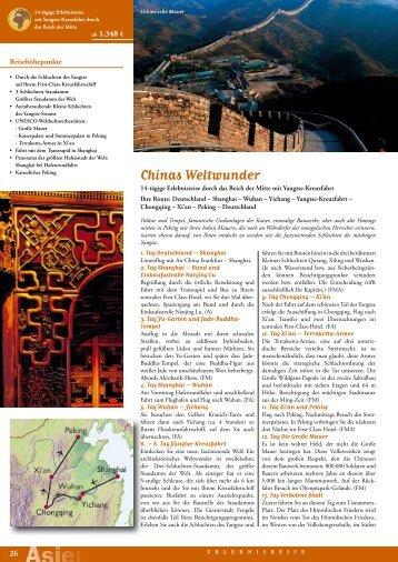 Chinas Weltwunder - Lernidee Erlebnisreisen
