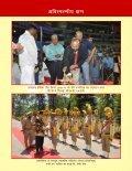 Hindi - Page 3