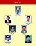 Hindi - Page 7