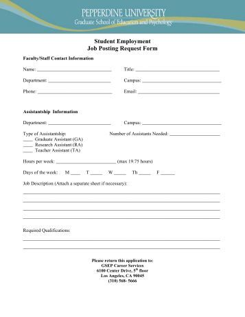 Student Request Form Sample Annual Vacation Request Form In Pdf