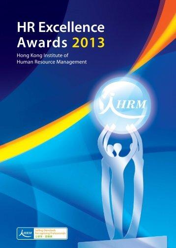 Download Awards Brochure 2013 - Hong Kong Institute of Human ...