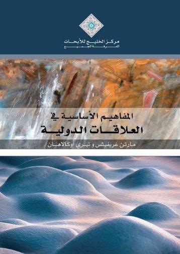 mafaheem120111