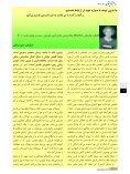 ﺎﯿﭘم - Irana Esperanto-Asocio - Page 4