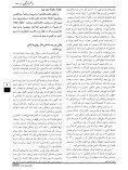 ﺎﯿﭘم - Irana Esperanto-Asocio - Page 7