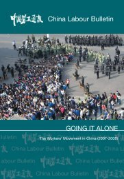 The Workers' Movement in China - China Labour Bulletin