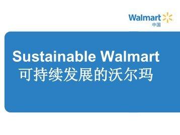 Sustainable Walmart 可持续发展的沃尔玛