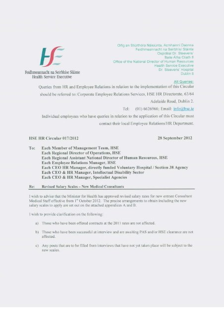 Revised Salary Scales - New Medical Consultants - Circulars