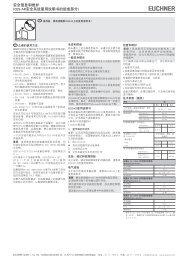 CES-AR安全系统使用说明书的组成部分 - EUCHNER GmbH + Co. KG