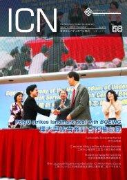 理大與波音簽訂合作備忘錄 - to submit your Final Papers - The Hong ...