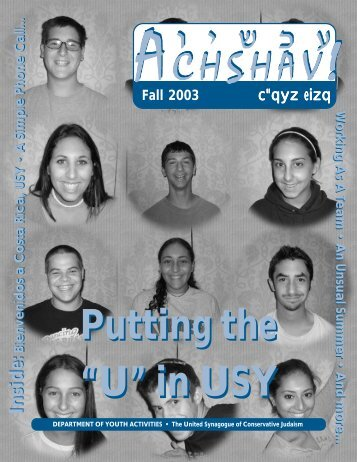 Fall - United Synagogue Youth