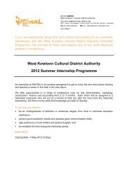 West Kowloon Cultural District Authority 2012 Summer Internship ...