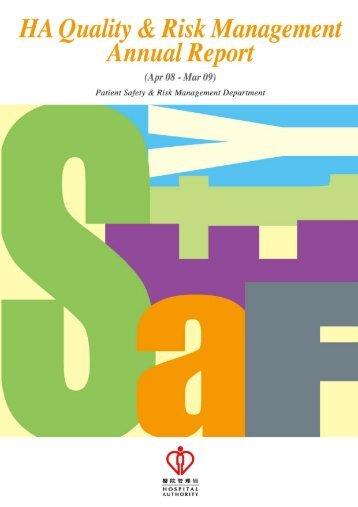 HA Quality & Risk Management Annual Report (Apr 08 – Mar 09)