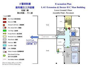 Evacuation Plan LAU Extension & Dexter H C Man ... - Safety.hku.hk