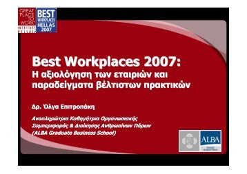 Best Workplaces 2007: - EuroCharity