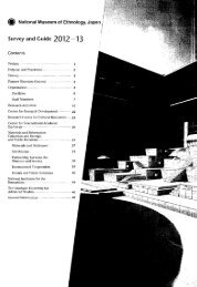 Survey and Guide 2012 -13 - PDII – LIPI