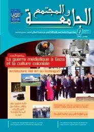 La guerre médiatique à Gaza et la culture coloniale - Université de ...