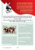 La guerre médiatique à Gaza et la culture coloniale - Université de ... - Page 5