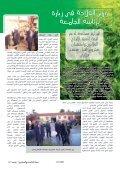 La guerre médiatique à Gaza et la culture coloniale - Université de ... - Page 6