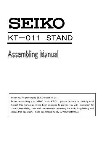 Instructions Ultrak 360 By Cei