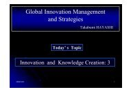 Global Innovation Management and Strategies