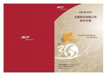 2006 (PDF2093k) - Acer Group