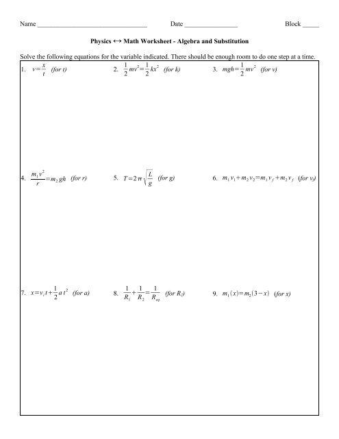 Physics Math Worksheet