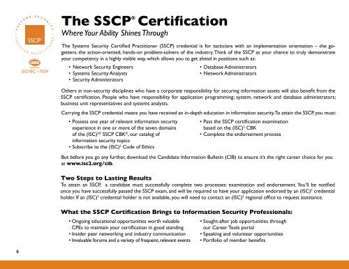 sscp certification