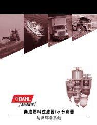 Form 4005 DAHL 全产品系列目录 - Baldwin Filters