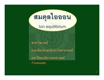 SLIDE-01403117-CH10-ION-QUILIBRIUM-FULL